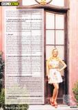 Луисана Лопилато, фото 403. Luisana Lopilato Cosmopolitan Magazine December 2011*tagged, foto 403,