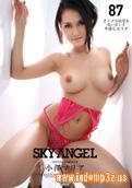 Sky Angel Vol. 87 - Maria Ozawa
