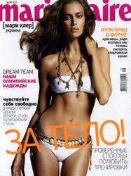 Marie Claire Magazine (2012) Ukraine