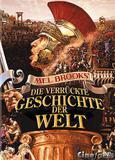 mel_brooks_die_verrueckte_geschichte_der_welt_front_cover.jpg